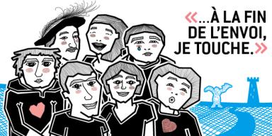 27e-forum-cap'com-2015